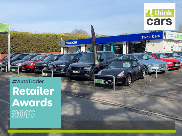 Autotrader Retailer Awards Shortlisted!