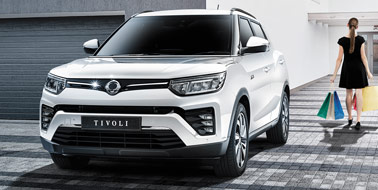 New SsangYong Tivoli from £13,995
